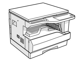 Sharp Ar-m205 инструкция - фото 6